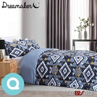 Dreamaker Printed Microfibre Quilt Cover Set Queen Bed Damacus